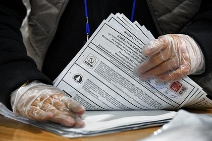 Появились предварительные результаты выборов в Госдуму