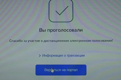 Видео с голосованием на Госуслугах от лица жителей ЛНР оказалось фейком