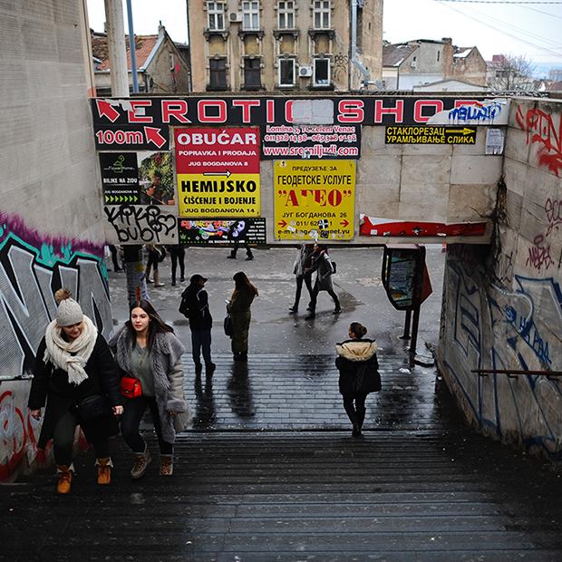 Белград, 2018 год