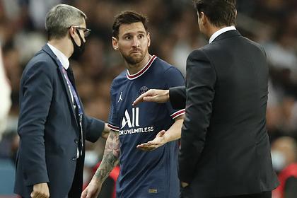 Месси отказался пожать руку тренеру ПСЖ после замены в матче чемпионата Франции