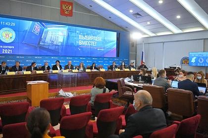 ЦИК обновил данные о результатах выборов в Госдуму