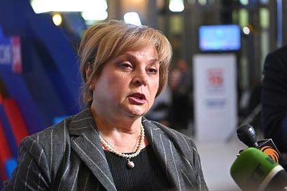 Памфилова прокомментировала данные о переносе итогов голосования