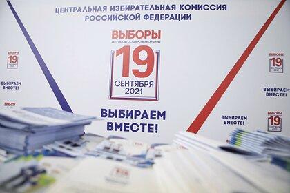 ЦИК объявила результаты подсчета 70 процентов голосов на выборах в Госдуму