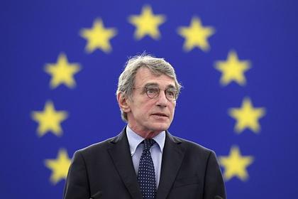 Председатель Европарламента госпитализирован с пневмонией