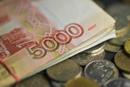 Кабмин подсчитал доходы бюджета России в следующем году