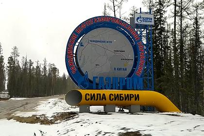 Газопровод «Сила Сибири» решили временно остановить