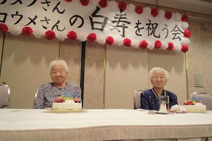 107-летние сестры признаны самыми старыми близнецами в мире