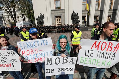 На Украине отказались менять закон о языке из-за «многотысячной армии у границ»