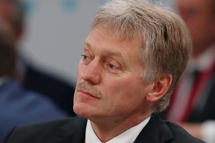 Кремль прокомментировал заявление Турции по выборам в Крыму