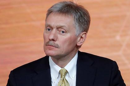 В Кремле высказались по поводу нового руководства Госдумы
