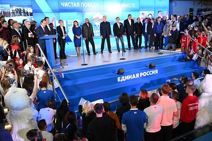 «Единая Россия» получила конституционное большинство в новом созыве Госдумы