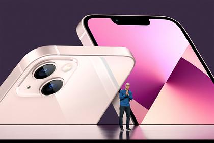 Раскрыта реальная емкость батарей iPhone13