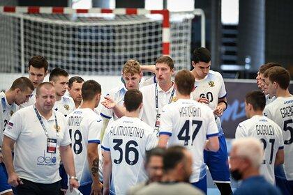 Российских гандболистов заподозрили в сдаче матчей на чемпионате Европы