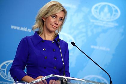 Захарова назвала ошибочным решение ЕСПЧ по делу Литвиненко