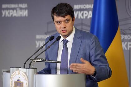 Украинская оппозиция выступила против отставки спикера Рады