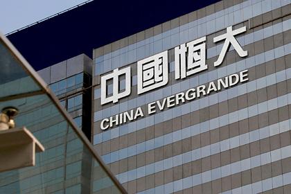Кризис крупнейшего застройщика ударил по азиатскому рынку