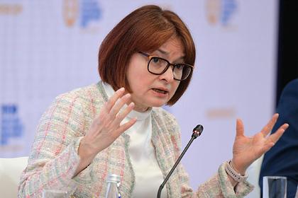Набиуллина ответила на слова своего заместителя о пенсионерах