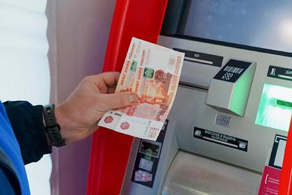 Россияне просрочили кредиты на один триллион рублей