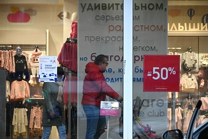 Россиянам раскрыли обманы магазинов на распродажах