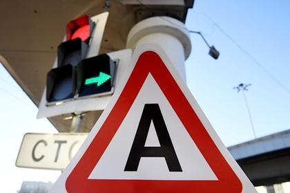 Россиян предупредили о появлении нового дорожного знака
