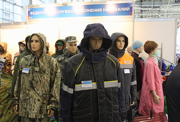 Спецодежда, изготовленная заключенными в Мордовии