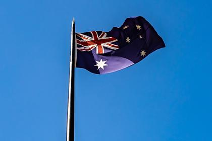 Австралии предрекли превращение в форпост гибридной войны с Китаем