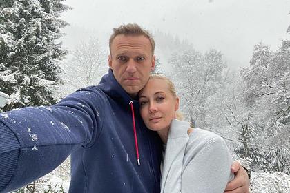 ФРГ ответила на вопрос о спонсорах проживания Навального в Германии