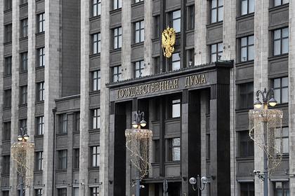 В России предложили наказывать за пропаганду нападений на школы и вузы