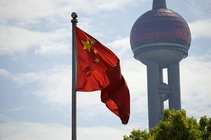 В Китае назвали причины ухудшения отношений с США