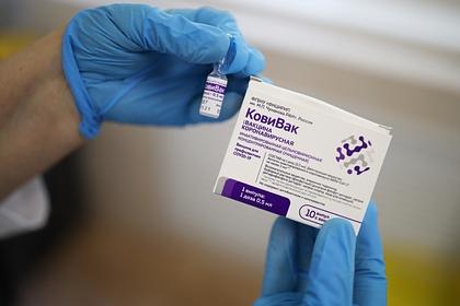 В России приостановили выпуск одной из вакцин от COVID-19