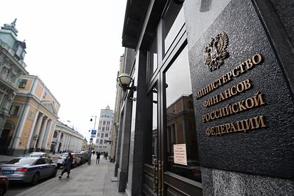 Россия увеличит расходы на оплату долгов