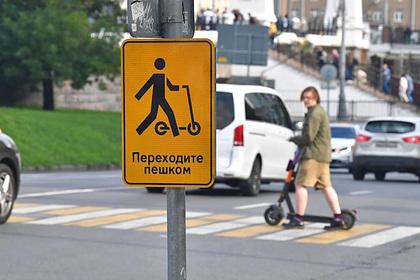 В российском городе ограничили скорость электросамокатов