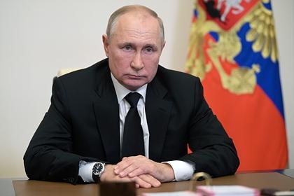 Путин предупредил об опасности забвения итогов Нюрнбергского трибунала