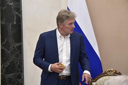 В Кремле прокомментировали идеи по новым санкциям США против россиян