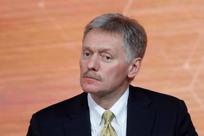 Песков оказался не в курсе планов Лаврова и Шойгу