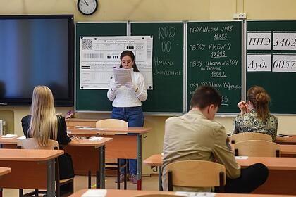 Заслуженный учитель России предложил альтернативу ЕГЭ