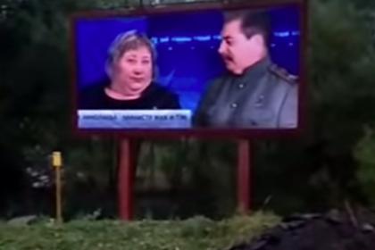 В российском городе появился загадочный баннер со Сталиным