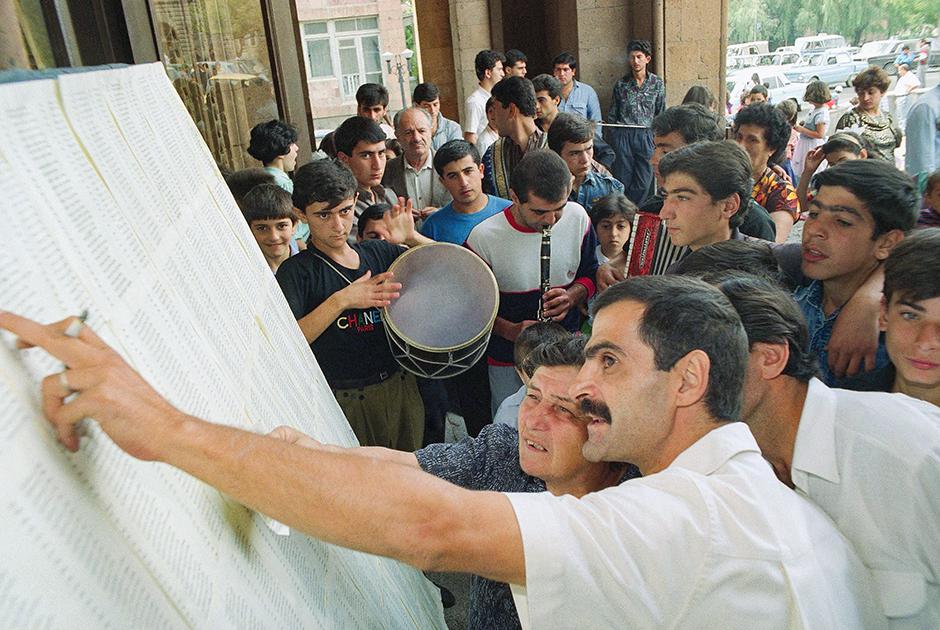 Референдум о независимости Армении, 21 сентября 1991 года