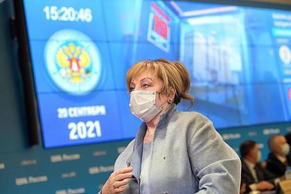 Памфилова дала совет критикам российских выборов