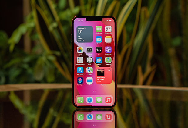 Компания Apple начинает продавать iPhone 13 в России