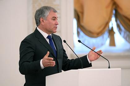 Володин раскритиковал ПАСЕ после ограничений в адрес российских делегатов