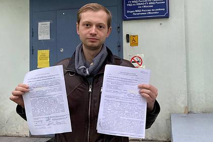В Москве задержали участников несогласованного митинга КПРФ