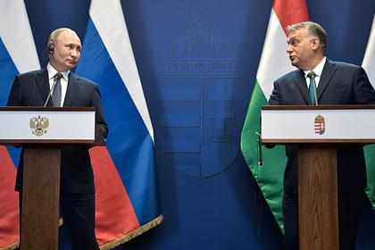 Владимир Путин и Виктор Орбан