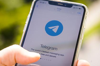 В Белоруссии мужа и жену в шестой раз посадили за личную переписку в Telegram