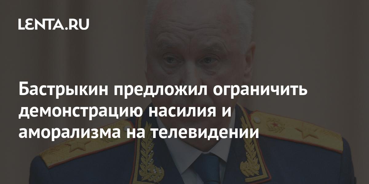 Бастрыкин предложил ограничить демонстрацию насилия и аморализма на телевидении