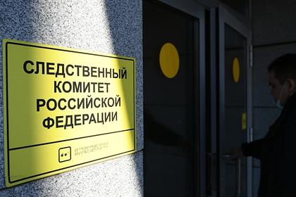 Следователи заинтересовались Telegram-каналами о нападениях на российские школы