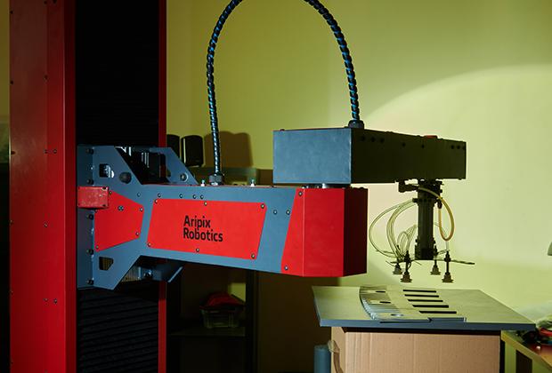 Aripix Robotics