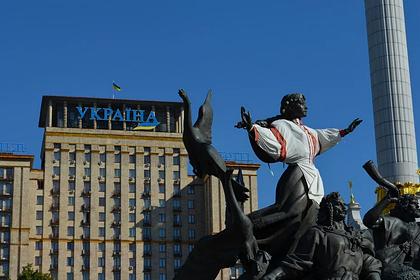 В Киеве заявили о превращении Украины в «токсичный актив»