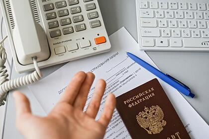 Россиянам рассказали о популярных схемах мошенничества со страховками
