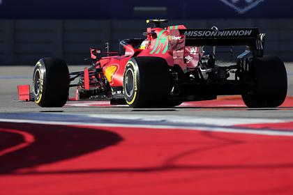 Гонку этапа «Формулы-2» в Сочи перенесли
